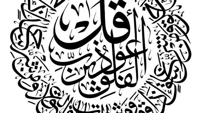 Admin Darul Funun El Abbasiyah Page 18