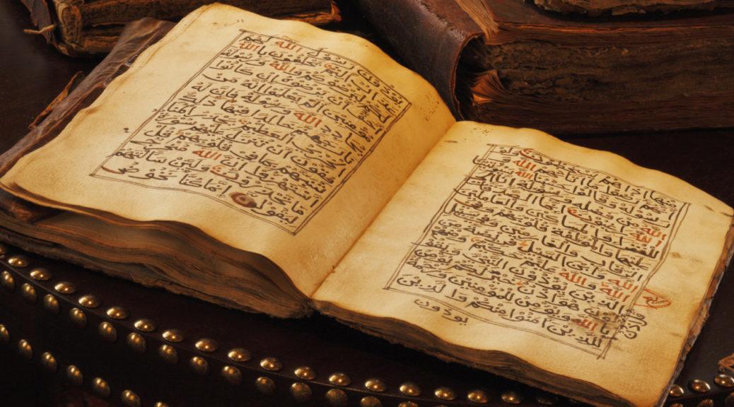 An ancient hand scripted Quran